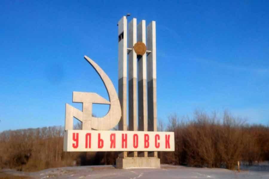 Сертификация продукции в Ульяновске