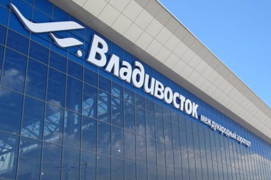 Сертификация продукции во Владивостоке