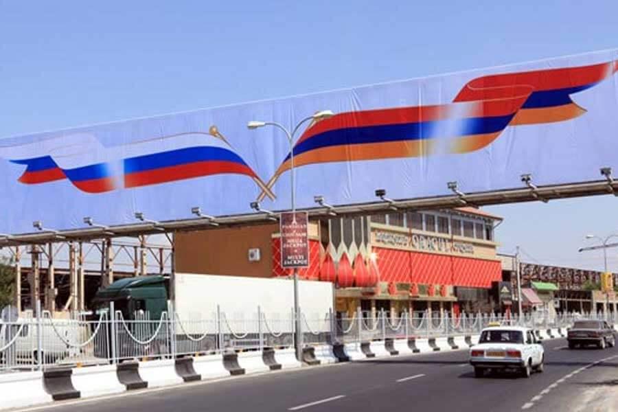 Таможня в Армении